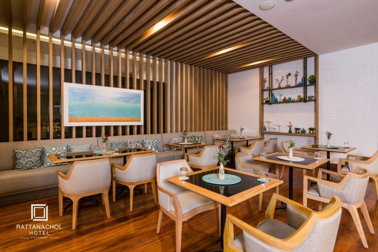 ห้องอาหารและบาร์